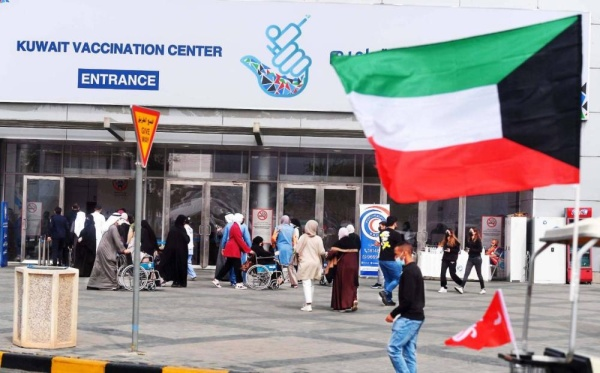 «الصحة الكويتية»: لم يتم رصد أي حالة وفاة مرتبطة بتطعيمات فيروس كورونا