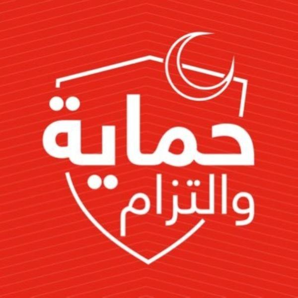 البحرين تسجل حالة وفاة جديدة بكورونا لمواطن تسعيني