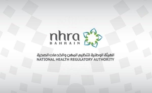 البحرين تصرح الاستخدام الطارئ لدواء لعلاج مصابي كورونا
