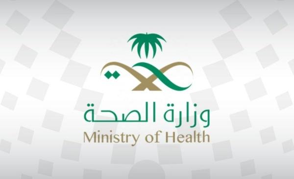 الصحة السعودية : 1218 إصابة بفيروس كورونا و15 حالة وفاة