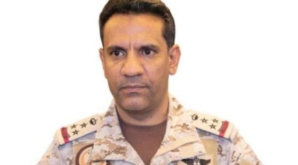 تدمير «مسيّرة» حوثية مفخخة أطلقت نحو السعودية
